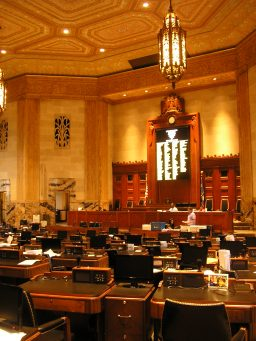The House chamber